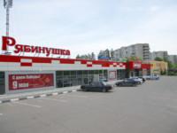 Торговый центр «Рябинушка» в городе Заречный