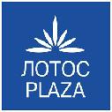 Логотип - Торгово-развлекательный центр «ТРЦ «Лотос Plaza», Петрозаводск»