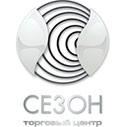 Логотип - Торгово-офисный центр «Торгово-офисный центр «Сезон», Иркутск»