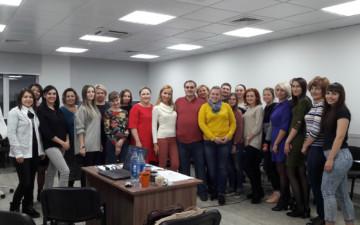 Семинар Киры и Рубена Канаян для менеджеров сети