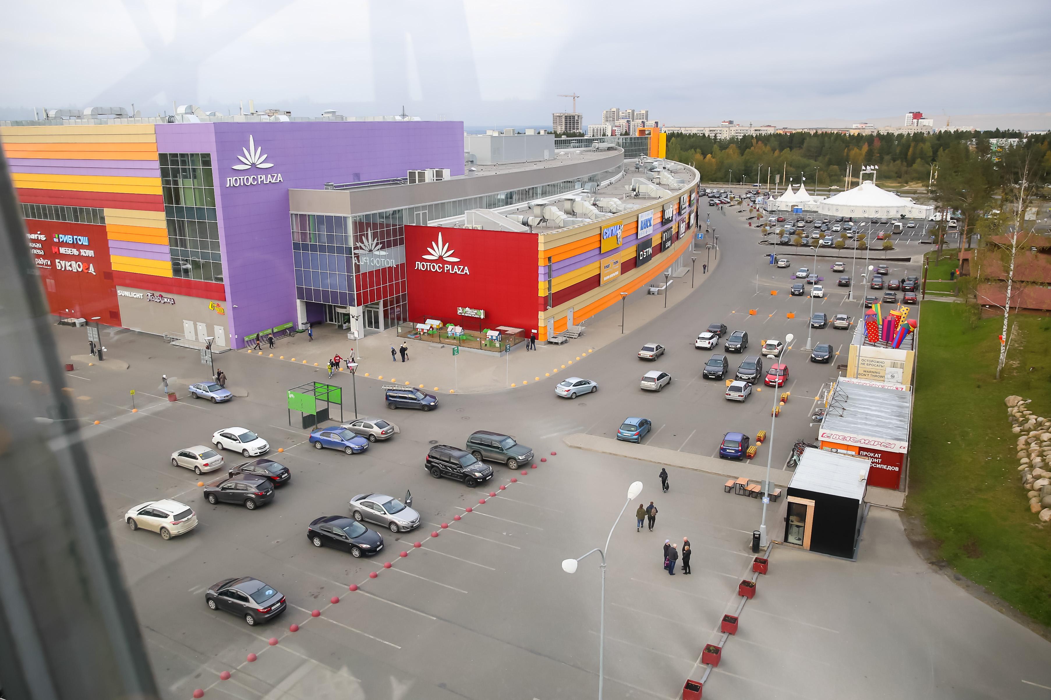 Торгово-развлекательный центр «Лотос Plaza» это яркий, современный и масштабный проект в Карелии, отвечающий всем актуальным требованиям операторов международного уровня.