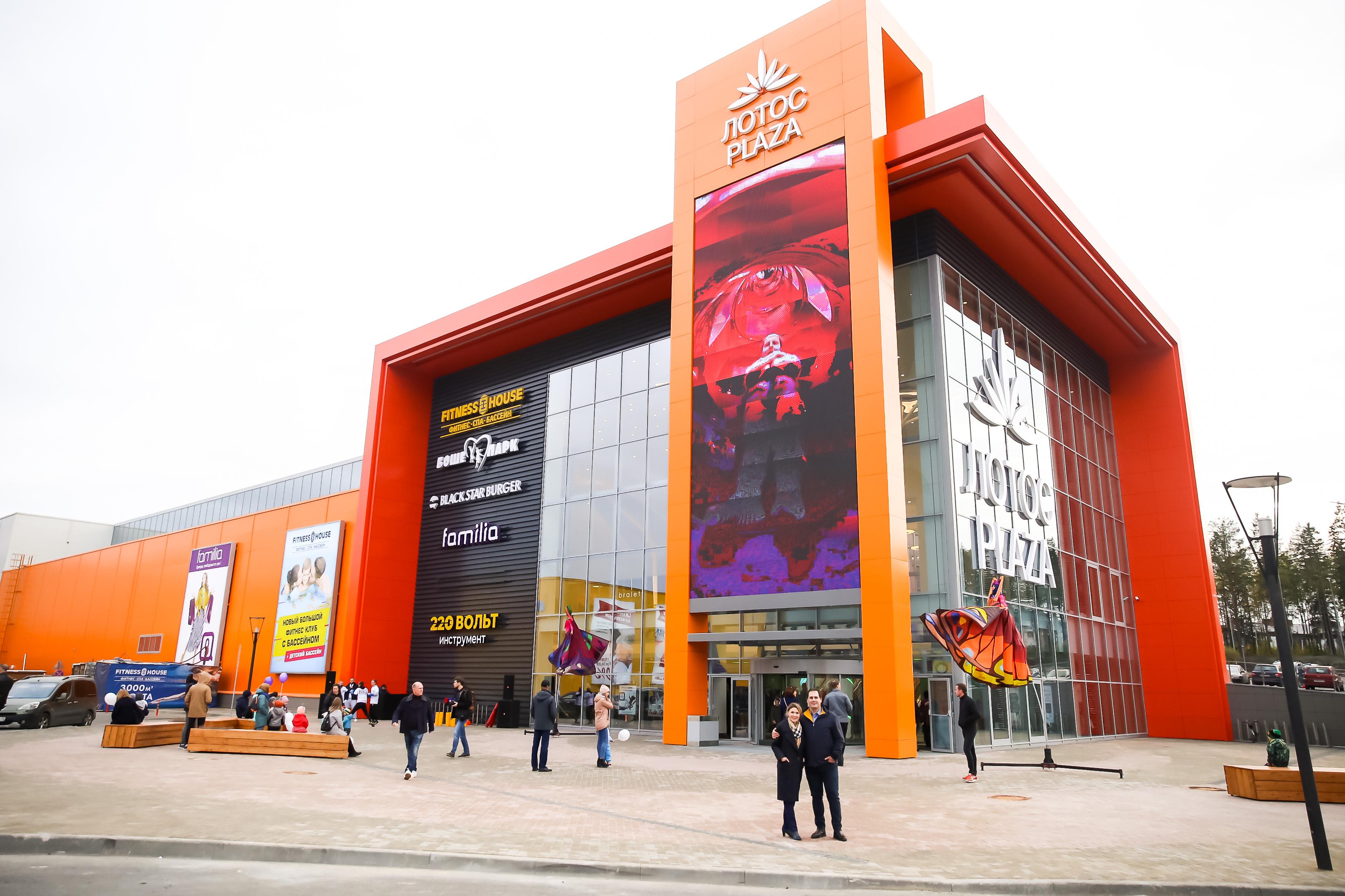 Фасад второй очереди ТРК «Лотос Plaza» в день открытия.
