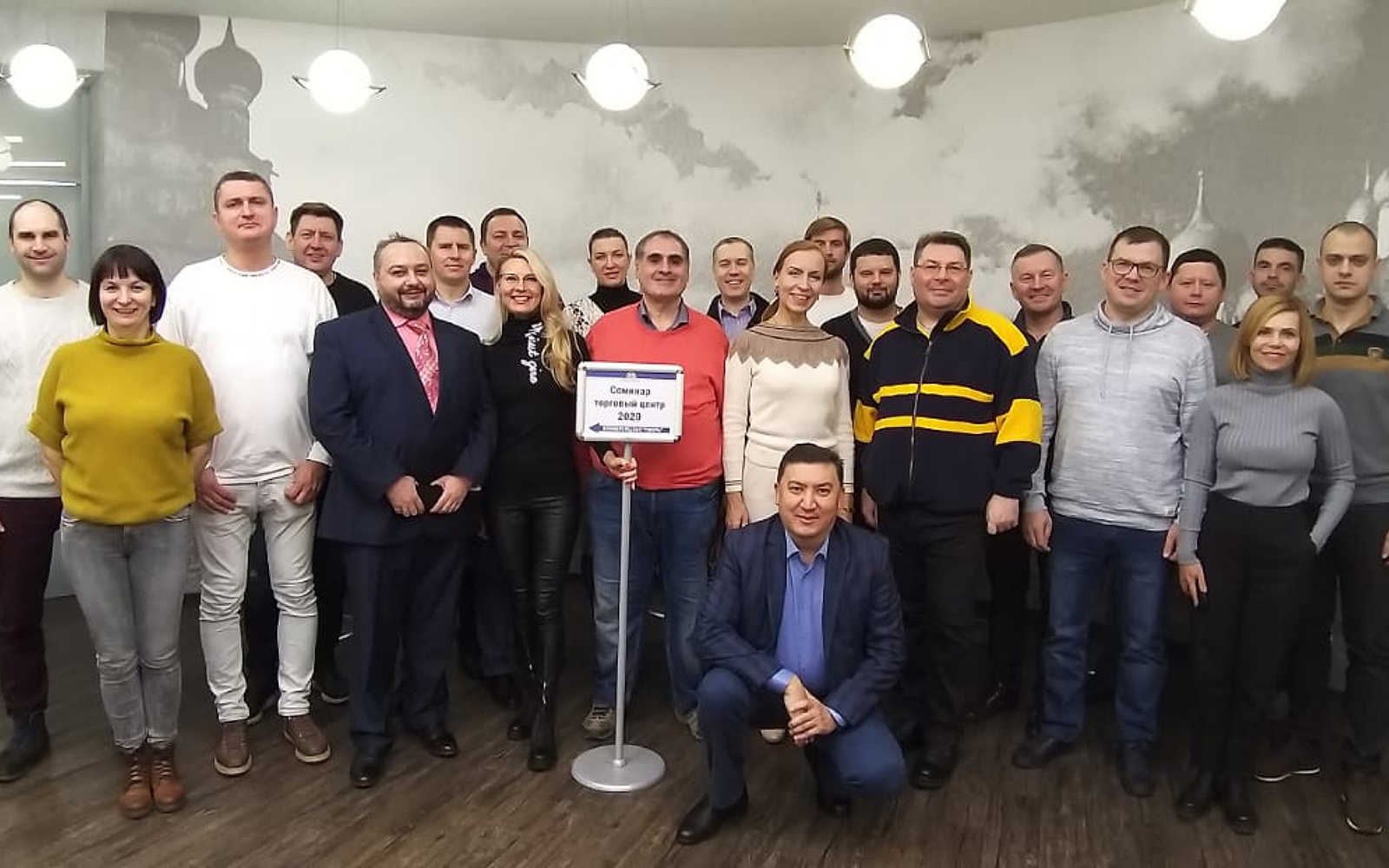 Семинар Торговые центры Киры и Рубена Канаян декабрь 2019